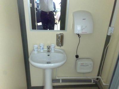 Spatiu sanitar 1